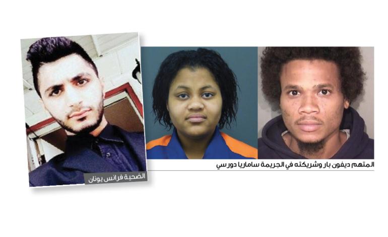 القبض على مشتبه به بقتل شاب كلداني أميركي في ديترويت قبل تسعة أشهر