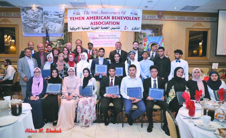 «يابا» تحتفل بعيد تأسيسها الـ50 وتوزع منحاً جامعية على 20 طالباً متفوقاً