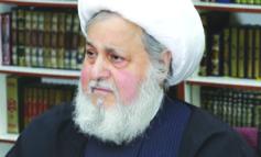 «المجمع الإسلامي الثقافي» ينتخب هيئة إدارية جديدة