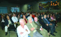 «الندوة للفكر الحُرّ» تقيم حفلها السنوي الأول في ديربورن