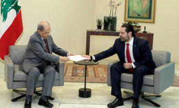بعد استقالة حكومة الحريري .. هل بدأ التصويب المباشر على العهد؟