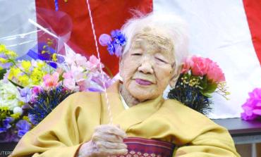 يابانية عمرها 117 عاماً تحتفظ برقمها القياسي كأكبر مُعمّر في العالم