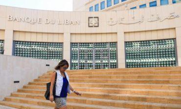 لبنان أمام «ثورة جياع» قد تنفجر في وجه السلطة!