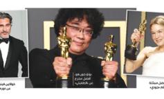 فيلم كوري جنوبي يخطف الأضواء في حفل جوائز الأوسكار