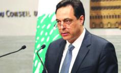 لبنان يتعثر في سداد ديونه لأول مرة .. وحكومة دياب تحمل كرة النار