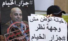 لبنان ينصاع للضغوط الأميركية: جزّار معتقل الخيام طليقاً