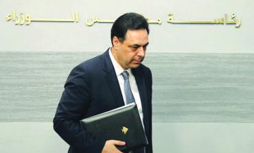 انهيار صرف الليرة .. هل يطيح بالحكومة اللبنانية؟