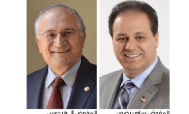 مجلس مفوضي مقاطعة وين يعلن أبريل شهراً للاحتفاء بتراث العرب الأميركيين