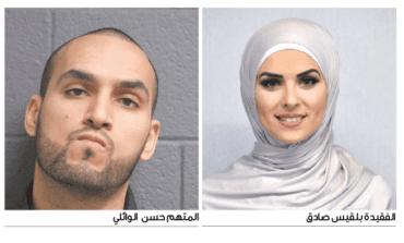 اعتقال مشتبه به في الحادثة الغامضة لوفاة بلقيس صادق بديربورن