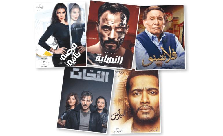 أبرز مسلسلات رمضان 2020