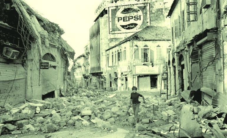 45 عاماً على الحرب الأهلية .. ماذا تعلّم اللبنانيون؟