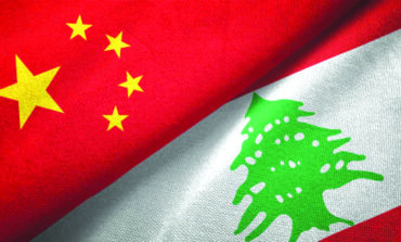 لبنان: التعاون الاقتصادي مع الصين بديلاً .. هل من أفق؟