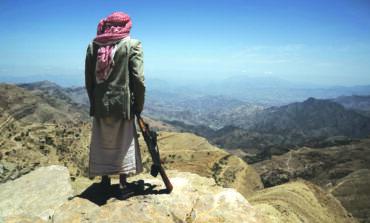 «عملية الردع الرابعة»: هل تلجم الحرب السعودية على اليمن؟