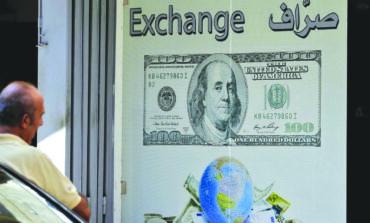 الأزمة الاقتصادية تدفع لبنان نحو المعادلة الصعبة: المال مقابل سلاح المقاومة