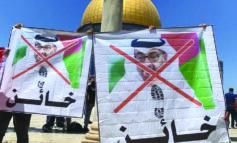 ناشطون عرب أميركيون ينددون بتطبيع العلاقات مع إسرائيل: طعنة في ظهر فلسطين