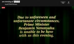 مؤسسة يهودية تتراجع عن استضافة نتنياهو في حفل افتراضي شاركت فيه قيادات رفيعة في ميشيغن