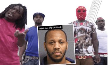 السلطات الفدرالية تفكّك عصابة شوارع جديدة في ديترويت
