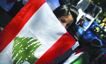«هيومن رايتس» تنتقد عدم التزام لبنان بحقوق المرأة