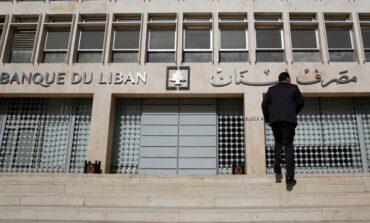 «مافيا» الفساد في لبنان تمنع التدقيق المالي: اللجنة هربت!