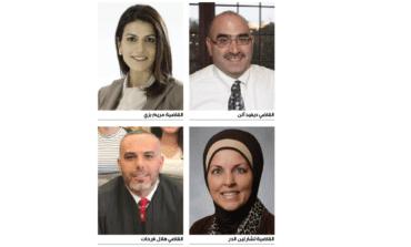 أداء لافت للقضاة العرب في انتخابات محكمة مقاطعة وين