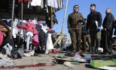 على وقع تأجيل الانتخابات .. الإرهاب يضرب مجدداً في العراق
