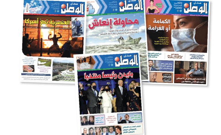 أبرز الأحداث المحلية والوطنية في 2020