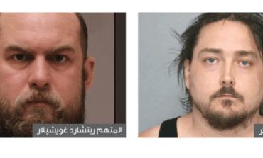 اتهام رجلين من ميشيغن بقتل زوجتيهما