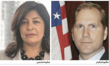 استقالة المدعي العام الفدرالي في ديترويت .. ومحامية مسلمة تخلفه مؤقتاً