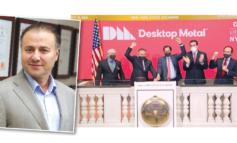 «ديسكتوب ميتال» تستحوذ على «إنفيجن تك» الديربورنية مقابل 300 مليون دولار
