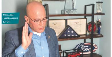 رئيس بلدية ديربورن هايتس الجديد يقيل رئيسة الموظفين ويعيّن مديراً جديداً لدائرة المباني