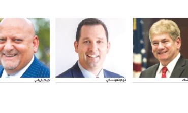 وورنتشاك، باريللي وتافيلسكي ينضمون إلى سباق رئاسة بلدية ديربورن