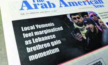 المجتمع اليمني المحلي يشعر بالتهميش .. بينما أشقاؤهم اللبنانيون يزدادون زخماً
