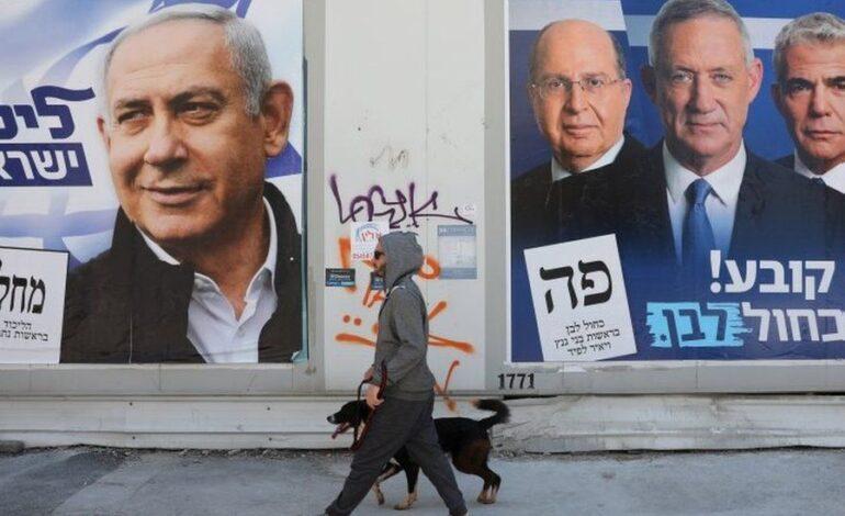 هل يأخذ نتنياهو إسرائيل إلى انتخابات خامسة في غضون عامين؟