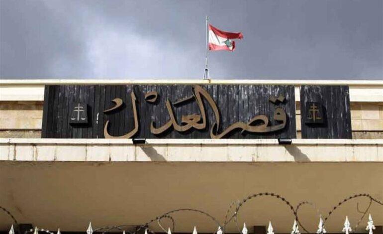 الصراع السياسي في لبنان ينتقل إلى داخل القضاء
