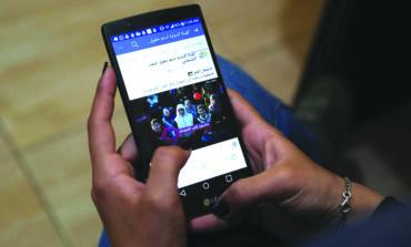 قراءة في التفاعل «الافتراضي» مع حرب غزة