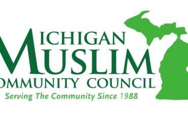 مكتب التحقيقات الفدرالي في ديترويت يمنح جائزة القيادة المجتمعية لمنظمة إسلامية