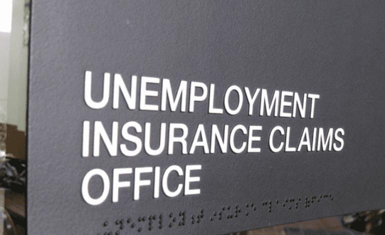 وكالة تأمين البطالة تعيد فتح مكاتبها لاستقبال المراجعين ابتداء من منتصف يوليو القادم