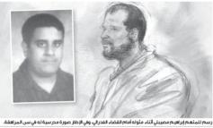 قاضٍ فدرالي يرفض الإفراج عن عربي أميركي من ديربورن متهم بالقتال في صفوف «داعش»
