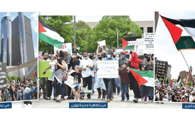 التظاهرات المؤيدة للشعب الفلسطيني تكتسب مزيداً من الزخم في ميشيغن
