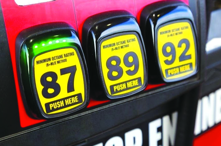 أسعار البنزين تعود إلى مستويات 2014