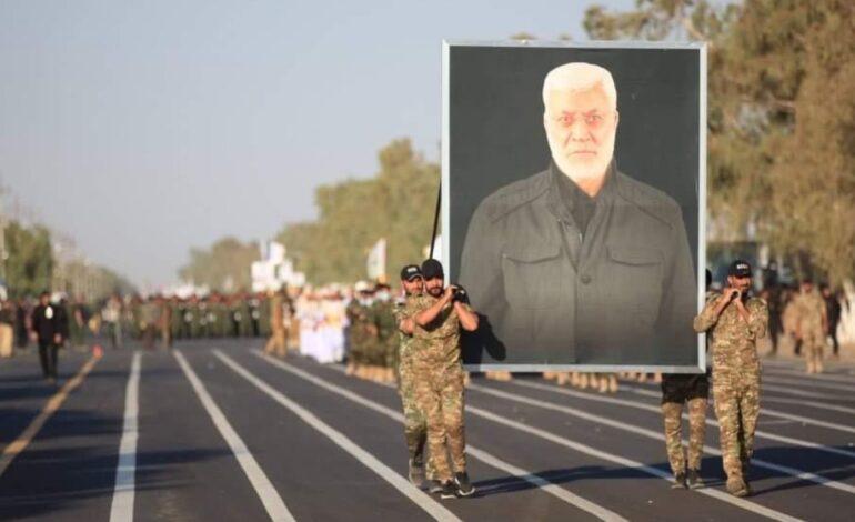 تكثيف الهجمات ضد القوات الأميركية في العراق: رسائل من «الحشد الشعبي» .. هل تدفع واشنطن إلى الانسحاب؟