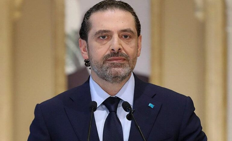 الحريري يعتذر عن التأليف بعد 9 أشهر من التكليف: لبنان يدخل نفق المجهول