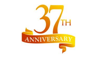 «صدى الوطن» 37 عاماً من العناد
