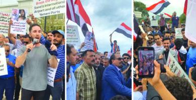 مقتل شاب يمني أميركي خلال زيارة وطنه الأم .. يثير غضباً واسعاً في أوساط الجالية بمنطقة ديترويت: دعوات لمحاكمة القتلة ولجم الميليشيات