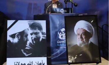 إحياء ذكرى أسبوع المرجع السيد محمد سعيد الحكيم والعلامة عبد الأمير قبلان في ديربورن