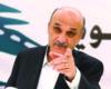 «القوات اللبنانية» تحيي مشروعها التقسيمي عبر مجزرة الطيونة
