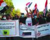 توسّع الاحتجاجات على نتائج الانتخابات  .. ونصب خيم أمام «المدينة الخضراء» للمطالبة بإعادة فرز الأصوات يدوياً